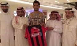 Oussema Darragi transféré au club saoudien d'Al Raed