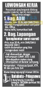 Karir Lampung di Batu Bata Pringsewu