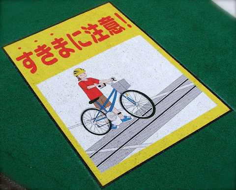 Subtle bicycle helmet promotion increasing in Japan