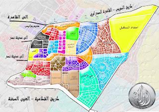 شاهد خريطة التجمع الخامس القاهرة الجديدة تفصيليا جميع المناطق