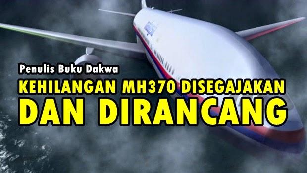 Kehilangan MH370 Disegajakan dan Dirancang - Ewan Wilson