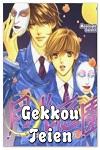 http://shojo-y-josei.blogspot.com.es/2015/09/gekkou-teien.html