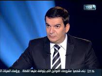 برنامج أجرا الكلام  طونى خليفة والمستشارة تهانى الجبالى - حلقة الأربعاء 1-5-2013