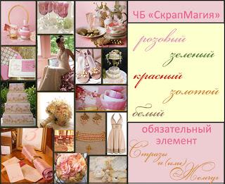 "Палитра февраля ""Розовый аромат"" до 5 марта."