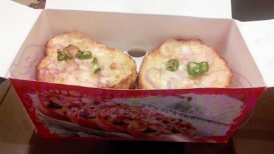 Pizza Hut Spicy Supreme Garlic Bread