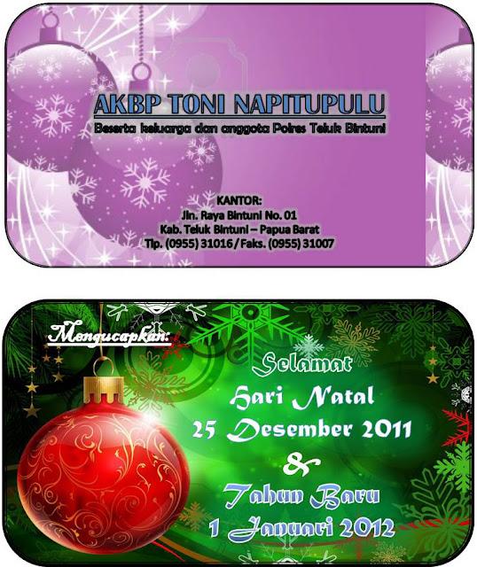 Desain Kartu Ucapan Natal 2012 dan Tahun Baru 2013 Polres Teluk Bintuni Halaman dalam Desain 2