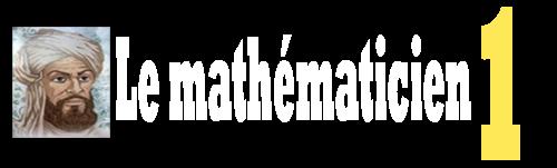 Le Mathématicien 1