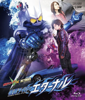 Download Kamen Rider W Returns – Kamen Rider Eternal [Sub Indo]