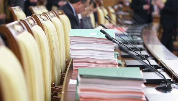 В КПРФ хотят запретить членам семей чиновников заниматься бизнесом