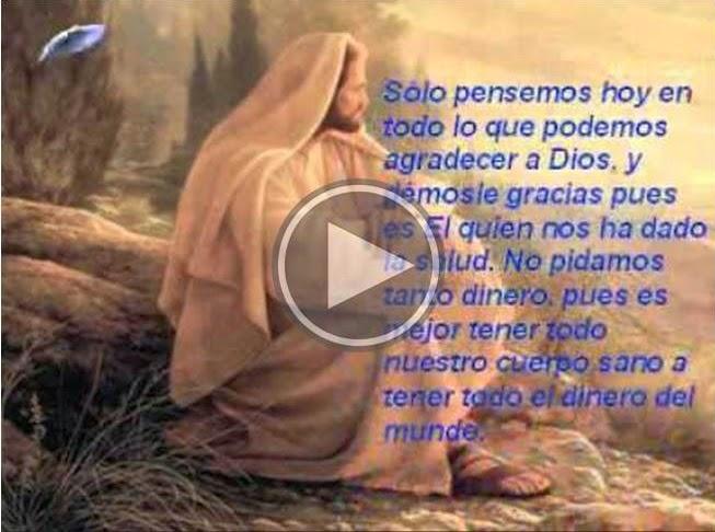 Reflexión - Dios y el zapatero