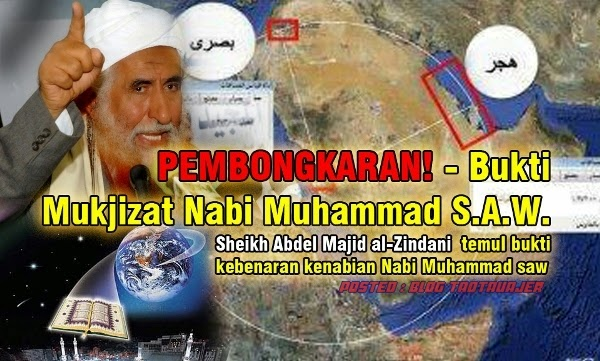 PEMBONGKARAN Bukti Mukjizat Nabi Muhammad S A W