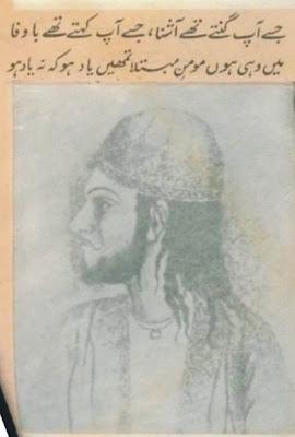 مومن خان مومن, Momin Khan Momin, urdu poetry, urdu ghazal, ilm-e-arooz, taqtee