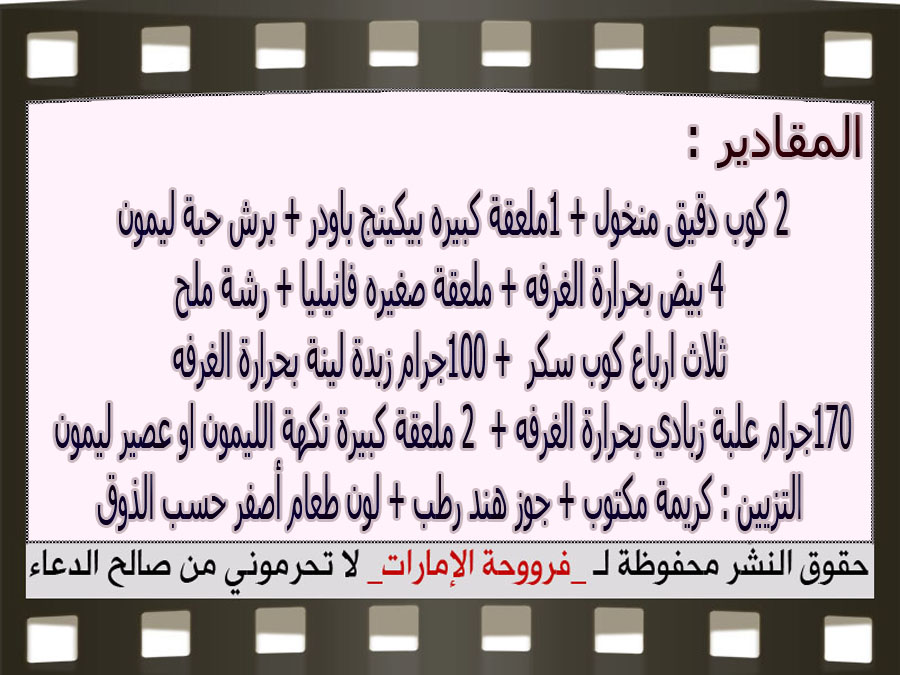 http://2.bp.blogspot.com/-Qo7IX50HW-8/Vboqz8XoctI/AAAAAAAAUSs/W45JD2RnPjQ/s1600/3.jpg