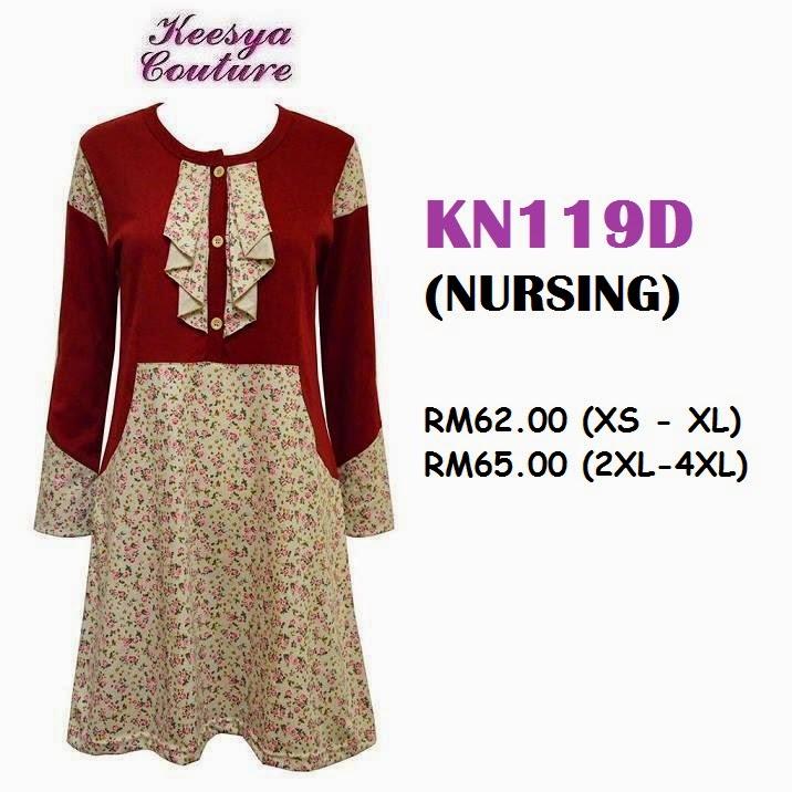 T-shirt-Muslimah-Keesya-KN119D