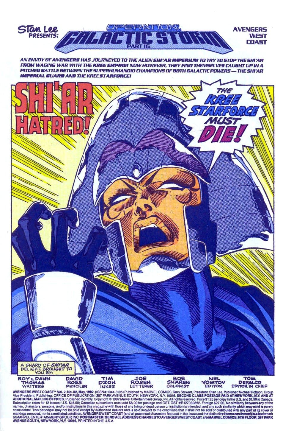 Captain America (1968) Issue #400b #346 - English 2