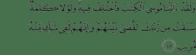 Surat Fushshilat ayat 45