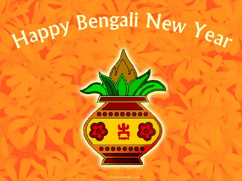 for bengali new year readitt joins you all in celebrating and wishing a happy bengali new year 2012 bengalis celebrate this on first vaisakh and it