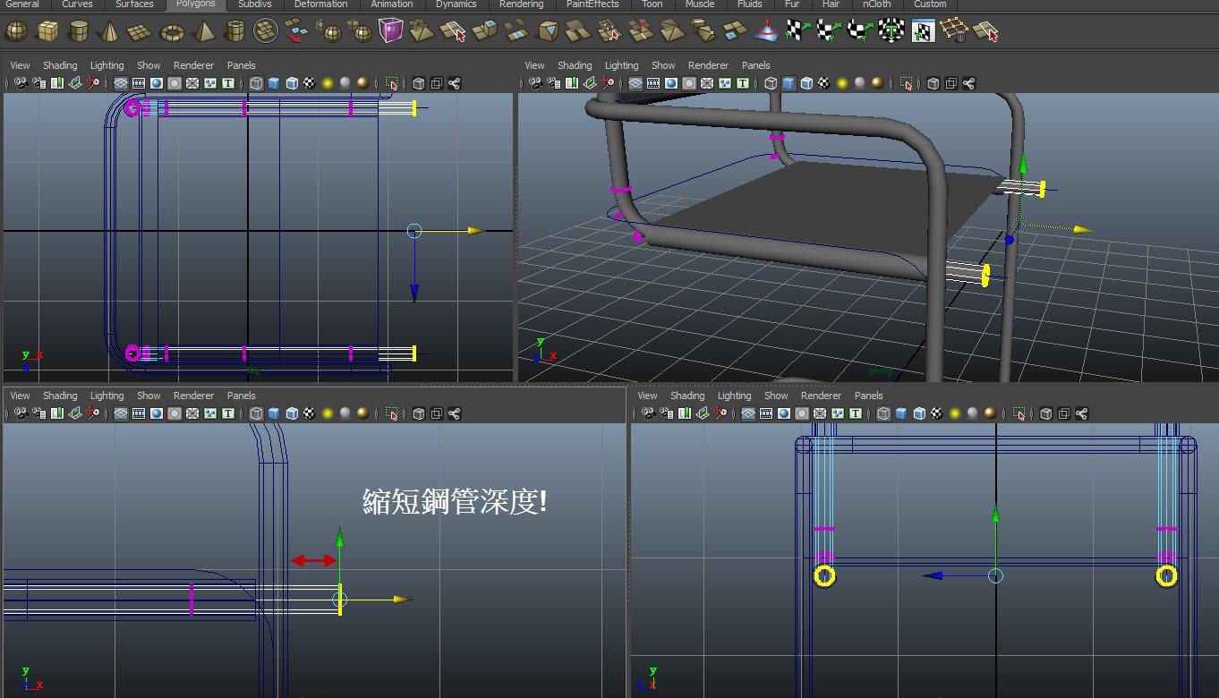 Chair 063