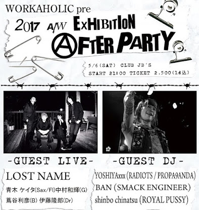 WORKAHOLIC pre  2017 A/W EXHIBITION AFTER PARTY