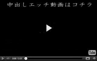 有賀さつき 和田圭」の検索
