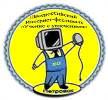 """II Межрегиональный Интернет-фестиваль """"Учение с увлечением"""""""