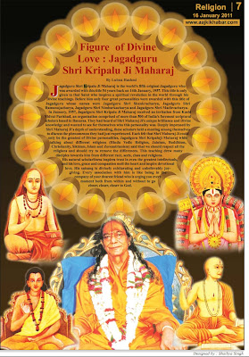 Jagadguru Shree Kripaluji Maharaj and the 5 Jagadgurus