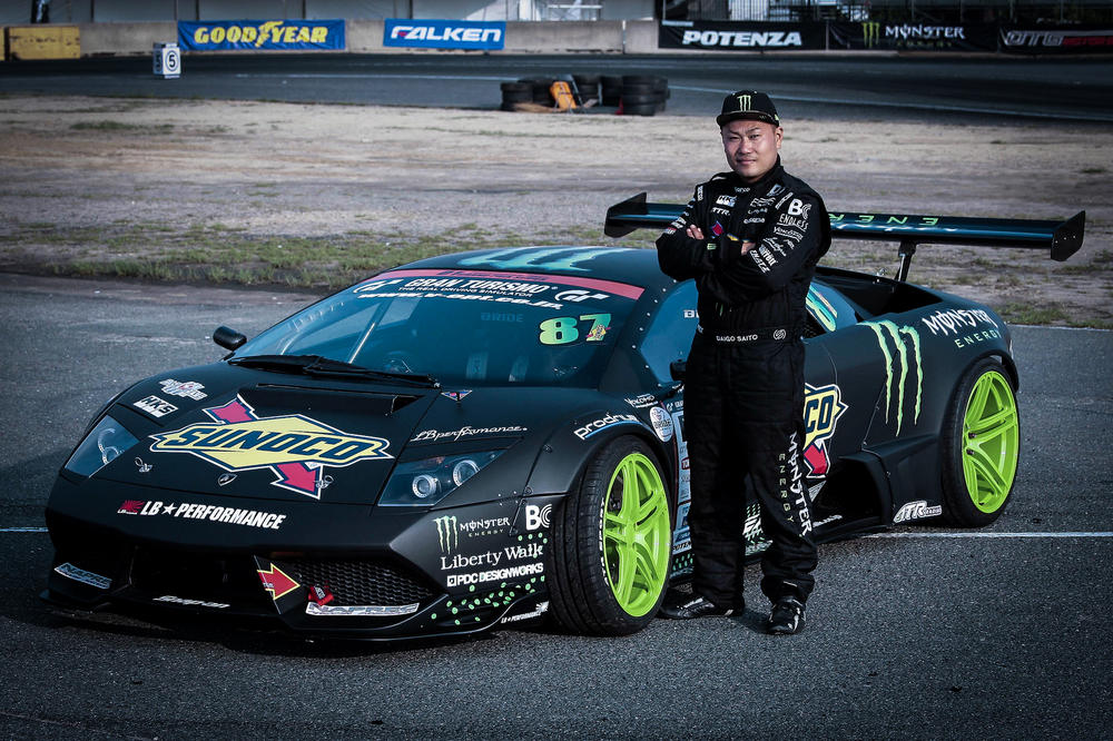 The World S First Lamborghini Drift Car Looks Absolutely Awesome