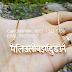 http://2.bp.blogspot.com/-Qp6c6OznBRs/VqnqWh1Oe6I/AAAAAAAAARs/irjPo_C7d6M/s72-c/kalung-nama-india.png