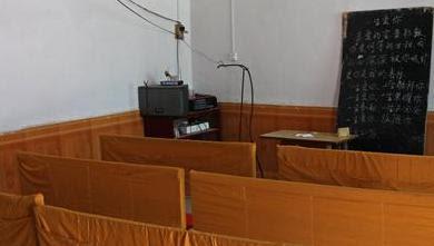Igreja não registrada em Nanyang, China