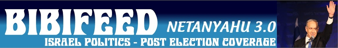 BIBIFEED - KNESSET ELECTIONS 2012-2013 COVERAGE