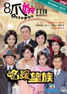 Danh Gia Vọng Tộc - SCTV9