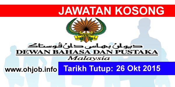Jawatan Kerja Kosong Dewan Bahasa dan Pustaka (DBP) logo www.ohjob.info oktober 2015