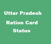 Uttar_Pradesh_Ration_Card_Status_online
