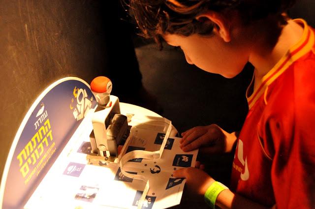 ביקור במדעטק, מוזיאון המדע של חיפה
