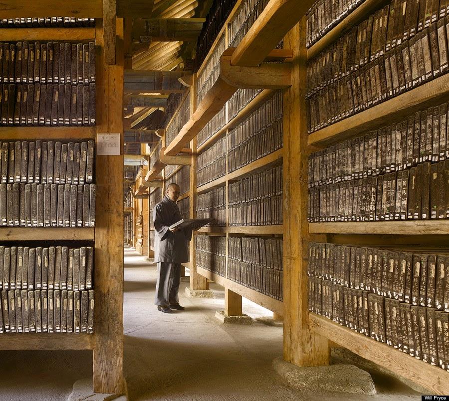 HAEINSA JANGGYEONG PANJEON (TRIPITAKA KOREANA)     藏經板殿