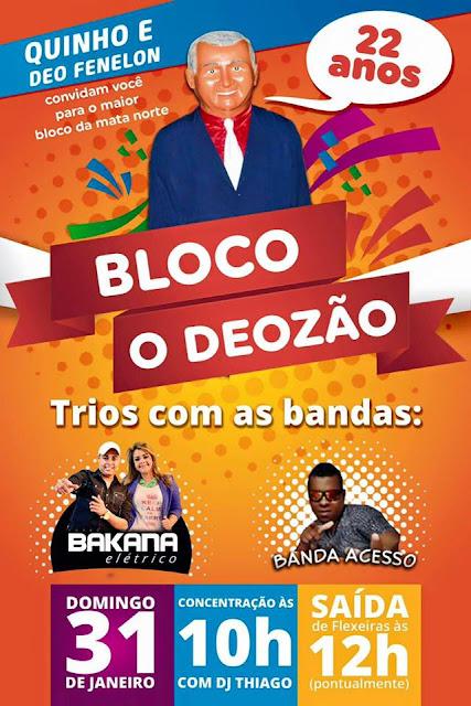 http://www.blogdofelipeandrade.com.br/2016/01/divulgacao-bloco-o-deozao-vai-parar.html