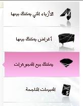 http://2.bp.blogspot.com/-Qq6acfWeVH0/TujHLAorJII/AAAAAAAAB8k/qrhk9Wc1wXs/s1600/454e3234.bmp