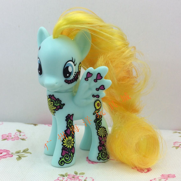 lily valley brushable found on taobao mlp merch