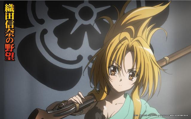 Oda Nobuna no Yabou