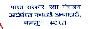 Recruitment 2013 Ordnance Factory Ambajhari Nagpur