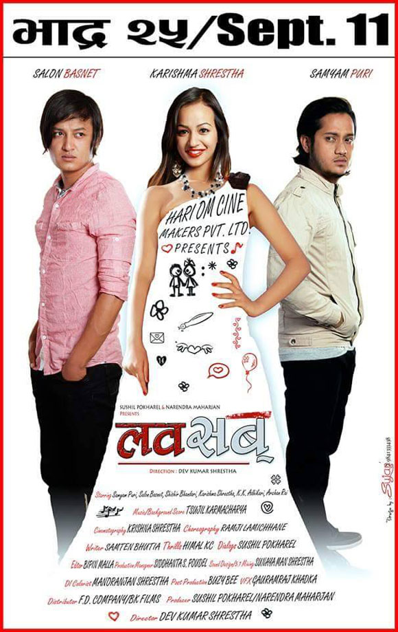 nepali-movie-luv-suv-poster