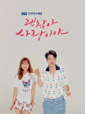 It's OK It's Love 2014 poster