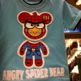 busana kartun angry spider bear