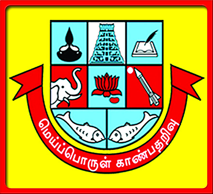 advt mk university Madurai kamaraj university application form for obtaining degree certificate (those who have not applied for regular convocations) note: 1 candidates are directed to go through the instructions carefully before filling the application form.