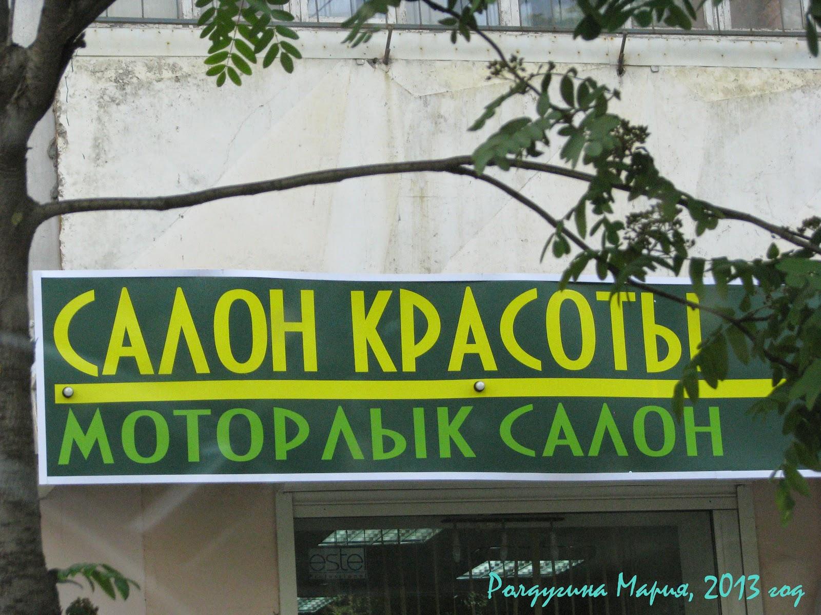 Йошкар Ола фото