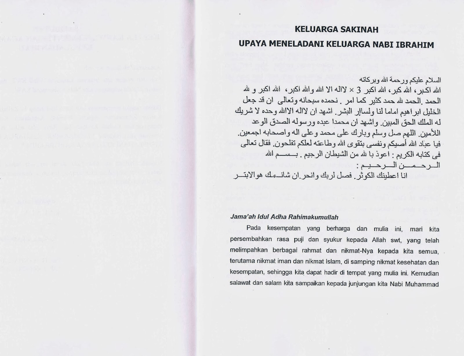informal letter about hari raya Spm directed writing: informal letter you recently went an expedition with your classmates to langkawi you have been asked to write a letterto your cousin about your visit to langkawi.