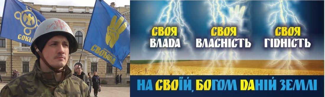 Руслан Степура