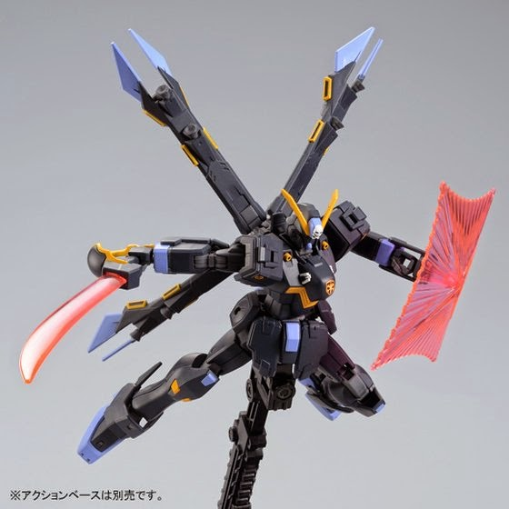 gundam crossbone hguc