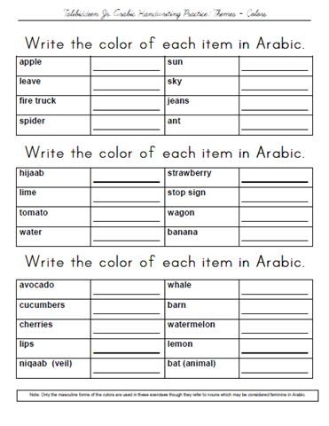 Printable Letter Writing Paper For First Grade Children Day India