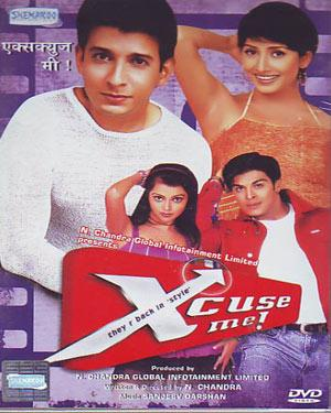 Xcuse me hindi movie online